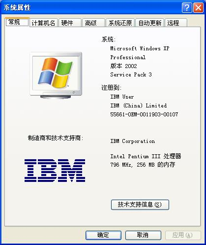 Windows XP 品牌电脑OEM原版光盘镜像大全 - ヽ灬學會放棄 - ヽ灬學會放棄